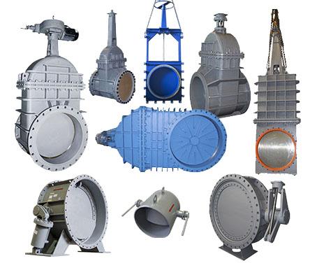 Арматура стальная трубопроводная